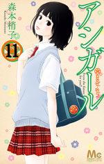Ashi-Girl # 11