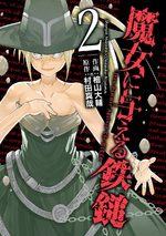 Iron Hammer Against the Witch 2 Manga