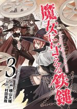 Iron Hammer Against the Witch 3 Manga