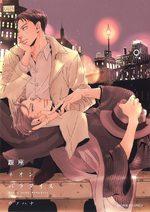 Ginza Neon Paradise 1 Manga