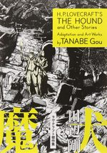 The hound and other stories 1 Manga