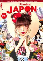 Planète Japon 41 Magazine