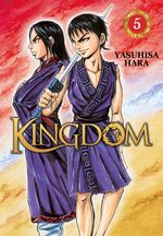 Kingdom # 5