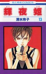 Princesse Kaguya 13 Manga
