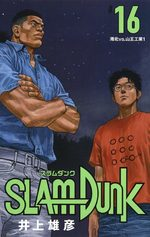 Slam Dunk # 16
