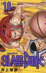 Slam Dunk # 18