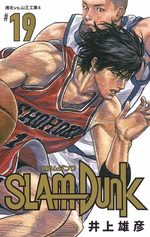 Slam Dunk # 19