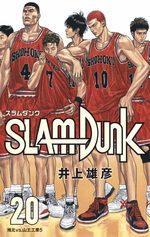 Slam Dunk # 20