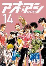 Ao ashi 14