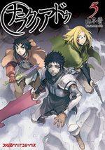 Twelve Demon Kings 5 Manga