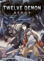 Twelve Demon Kings 2