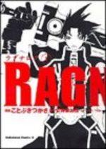 Ragnarok 1 Manga
