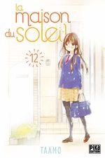 La maison du soleil # 12