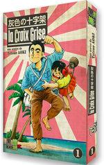 La Croix grise 1 Manga