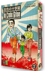 La Croix grise 2 Manga