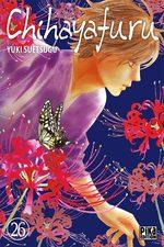 Chihayafuru 26 Manga