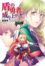 The Rising of the Shield Hero # 11