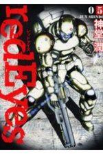 Red Eyes 5 Manga