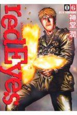 Red Eyes 6 Manga