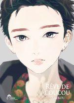 Rêve de Coucou 2 Manga