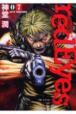 Red Eyes 7 Manga