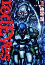 Red Eyes 12 Manga