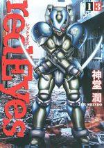 Red Eyes 13 Manga