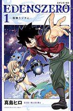 Edens Zero 1 Manga