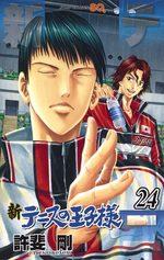 Shin Tennis no Oujisama # 24