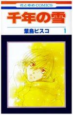 Sennen no yuki 1 Manga