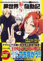 Isekai Tensei Soudouki 3 Manga