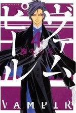 Vampir 4 Manga