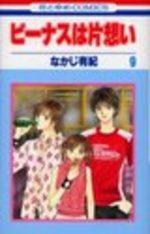 Venus Wa Kataomoi - Le grand Amour de Venus 9 Manga