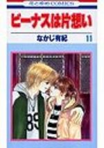 Venus Wa Kataomoi - Le grand Amour de Venus 11 Manga