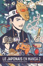 Le japonais en manga 2 Méthode