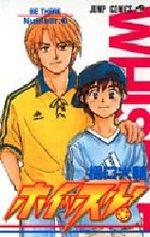 Whistle ! 6 Manga