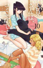 Komi-san wa Komyushou Desu. # 10