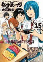 Hinamatsuri 15 Manga