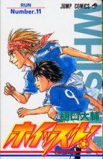 Whistle ! 11 Manga