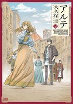 Arte 9 Manga