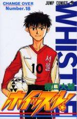 Whistle ! 18 Manga