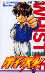 Whistle ! 20 Manga