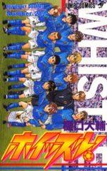 Whistle ! 21 Manga