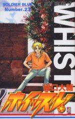 Whistle ! 23 Manga