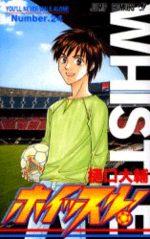 Whistle ! 24 Manga