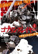 Goblin Slayer : Brand New Day 1 Manga
