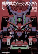 Gidou Senshi Moon Gundam 1 Manga