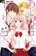 Ménage à trois 6 Manga