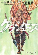 Akû le Chasseur Maudit 5 Manga