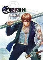 Origin # 3